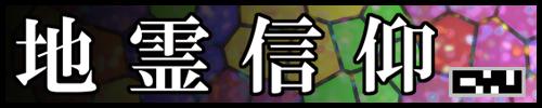 banner06.jpg