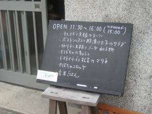 001_20120726191401.jpg