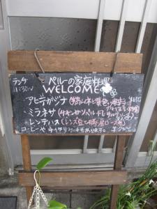 003_20121027193916.jpg