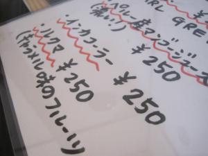 011_20121027193600.jpg