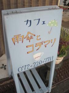 024_20121110213827.jpg