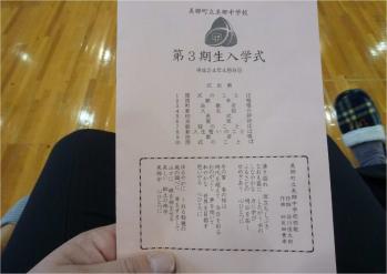 24409入学式4