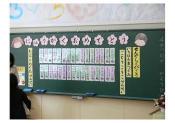 24410入学式2