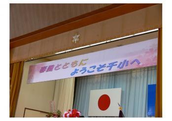 24410入学式7