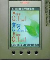 20130313monita.jpg