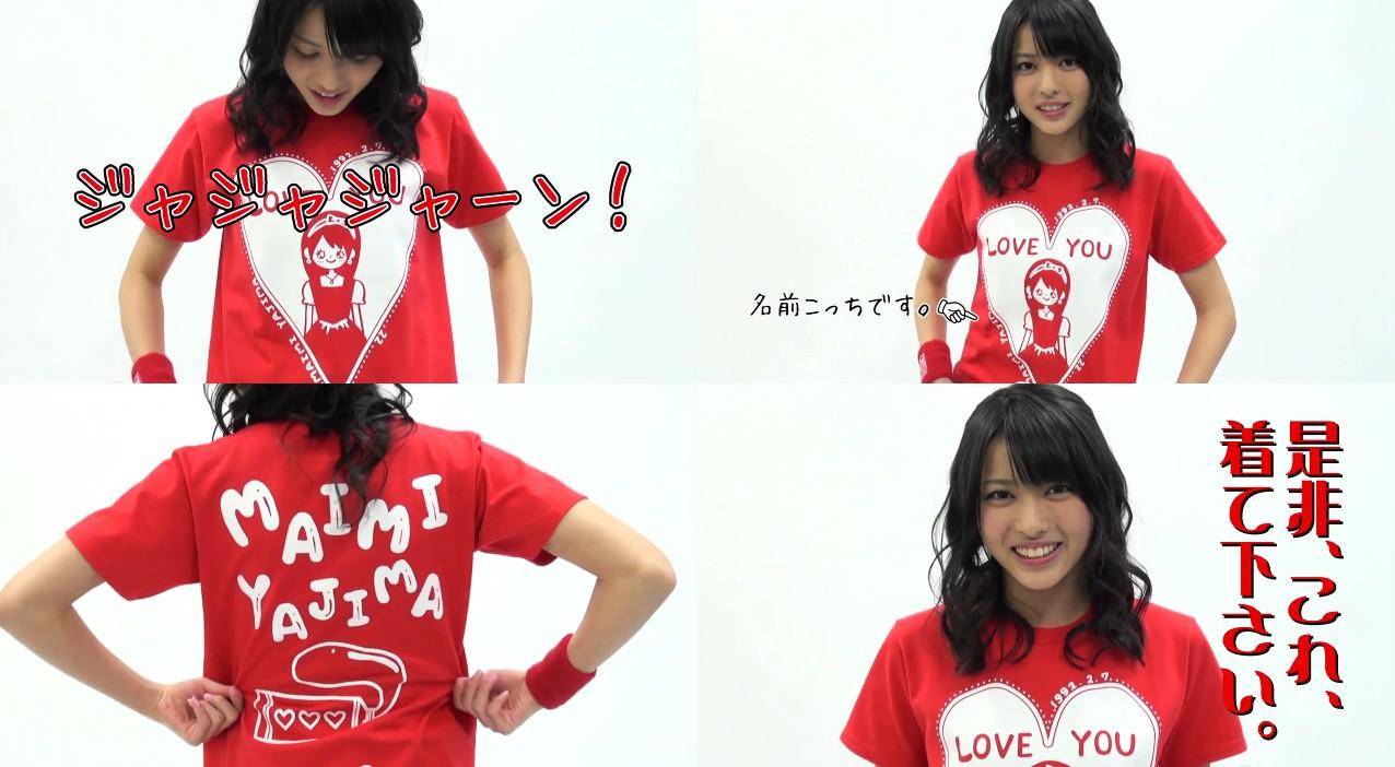 可愛らしいTシャツ。