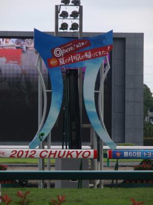 chukyo1964_c1.jpg