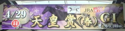 kyoto099902_c5.jpg