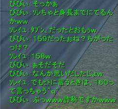 100107-02.jpg