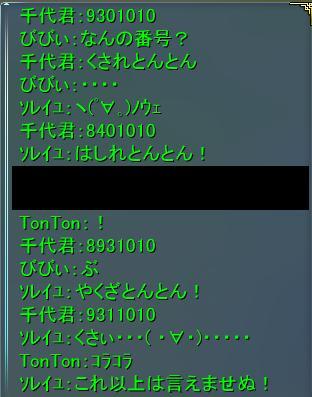 100315-5.jpg