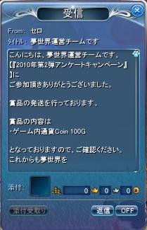 100502-1.jpg