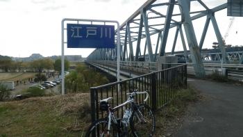 012葛飾橋に到着左岸に渡ります
