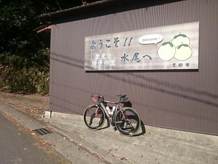 2014-10-26 水尾