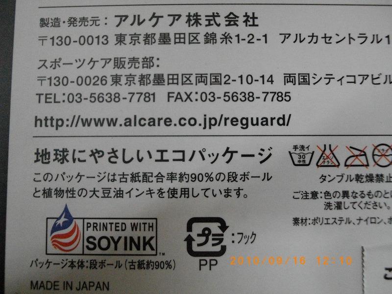 IMGP0072.jpg