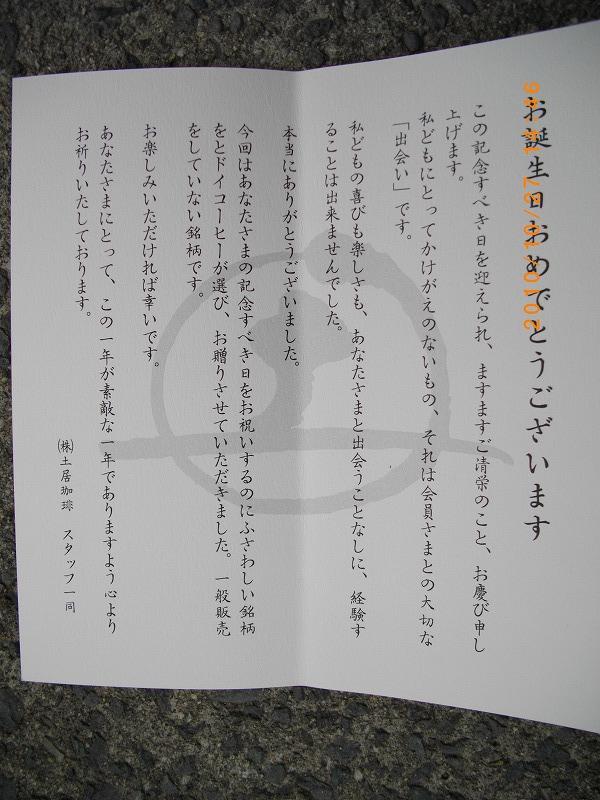 IMGP0620.jpg
