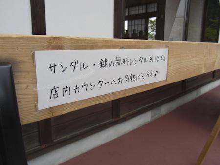 20120810-R0012267.jpg