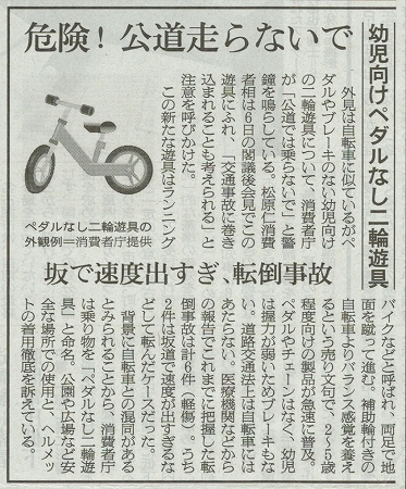 s-20120407asahi.jpg