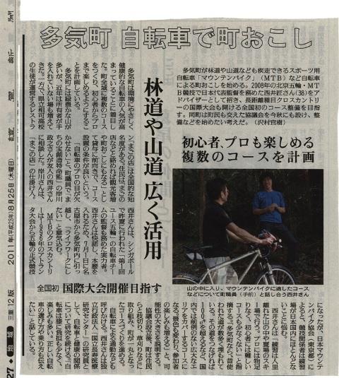 yomiuri-news.jpg