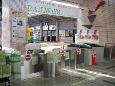 富山駅改札口
