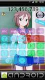 「電卓少女」ログイン画面