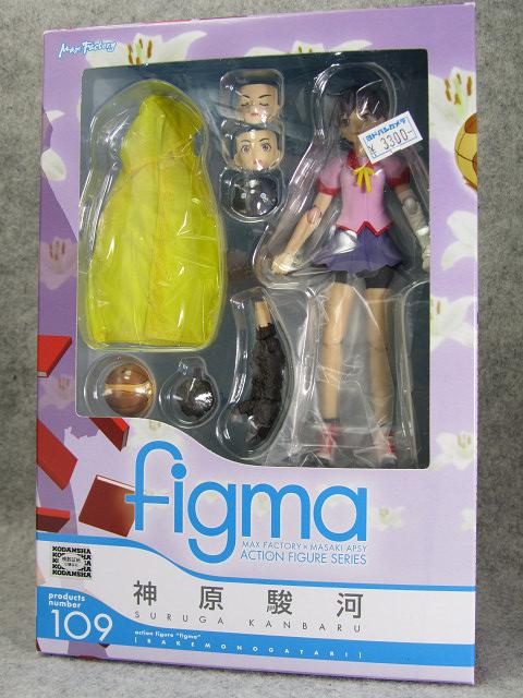 figma神原駿河0001