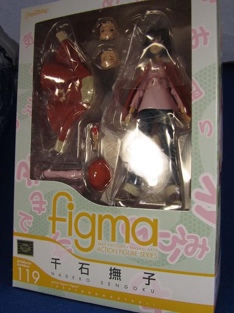 figma千石撫子0001