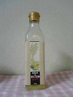 食べるラー油4