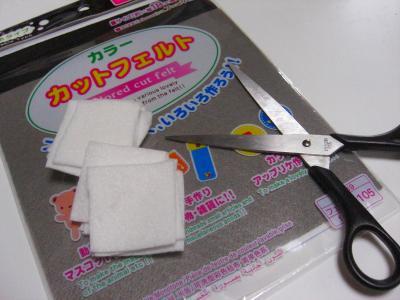 002_convert_20100713191949.jpg