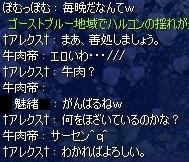 会話SS1