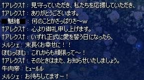 会話SS2