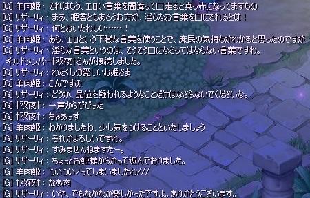 ひめさまひめさま!てるy(1