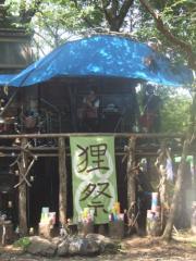 tanuki 2010 019