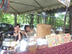 tanuki 2010 053