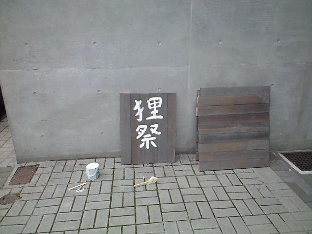 CA3A0156.jpg