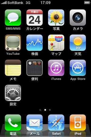 IMG_0002n.jpg