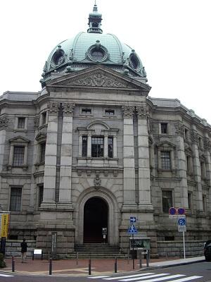 県立博物館