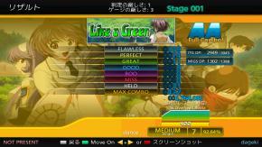 like a green ・ミディアムフルコン