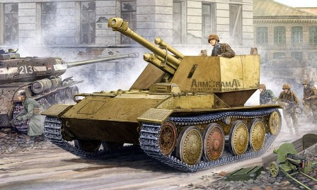 Waffentrager 105mm leFH18 Tank Destroyer