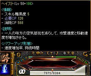 GBT2.jpg