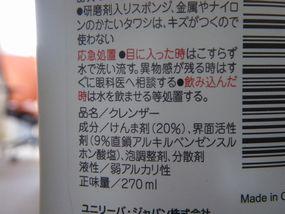 IMGP0946.jpg