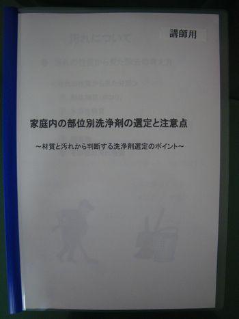 IMGP2121.jpg