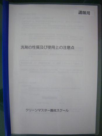 IMGP2123.jpg