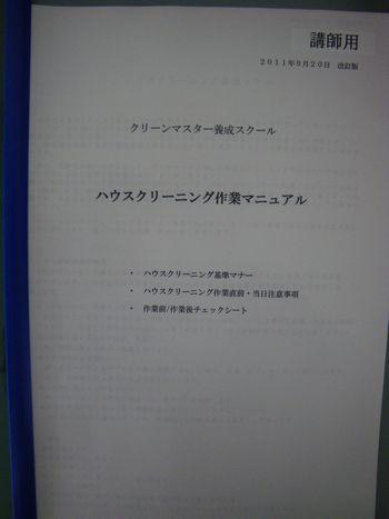 IMGP2124.jpg