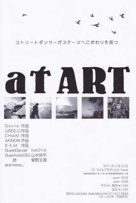 atART.jpg