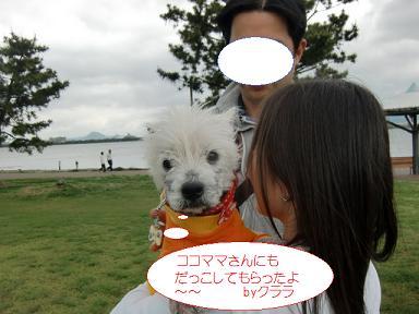 002_20120513004730.jpg