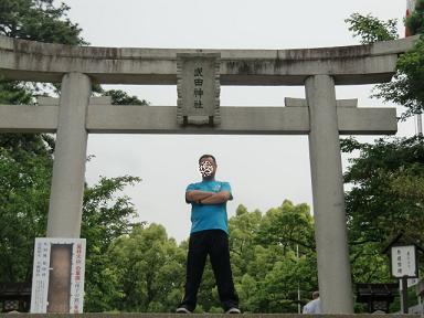 武田神社前で