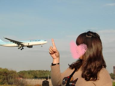 成田空港さくらの山