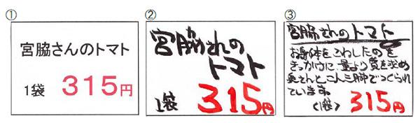 20110802_12.jpg