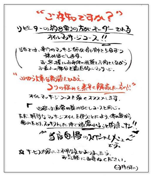 20110802_14.jpg