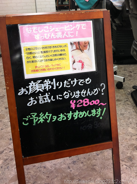 20110824_1.jpg